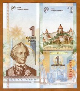 Transnistria 1 ruble 2017 100 years of the October revolution #5386