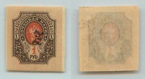 Armenia-1919-SC-103a-mint-handstamped-c-black-f7151