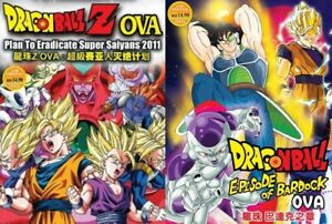 Dvd Anime Dragon Ball Z Ova Plan To Eradicate Super Saiyans