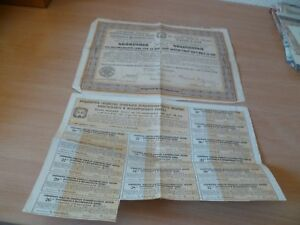 (y1) Titre Ancien Obligation Acieries Forges Briansk Russie 500 F 1904 A8rvirmk-07223647-922538524