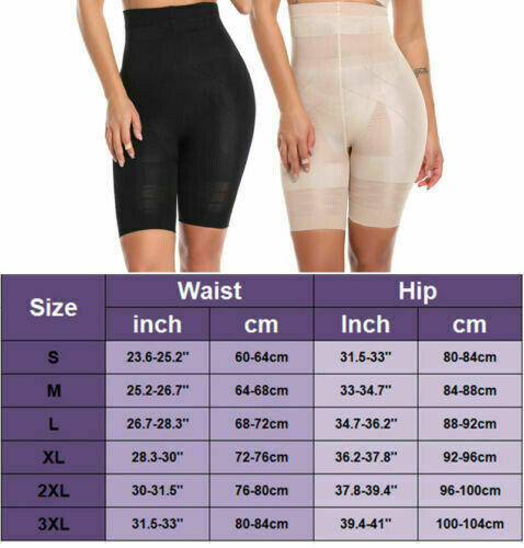 US All-Day High-Waisted Body Shaper Shorts Shapewear Tummy Control Knicker Pants