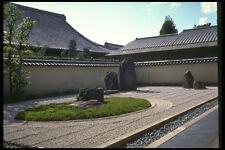 334057 Kyoto main Temple Garden A4 Photo Print