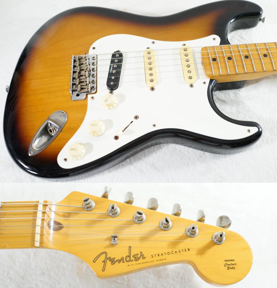 Fender Japan ST57-55 T schöne seltene EMS F S