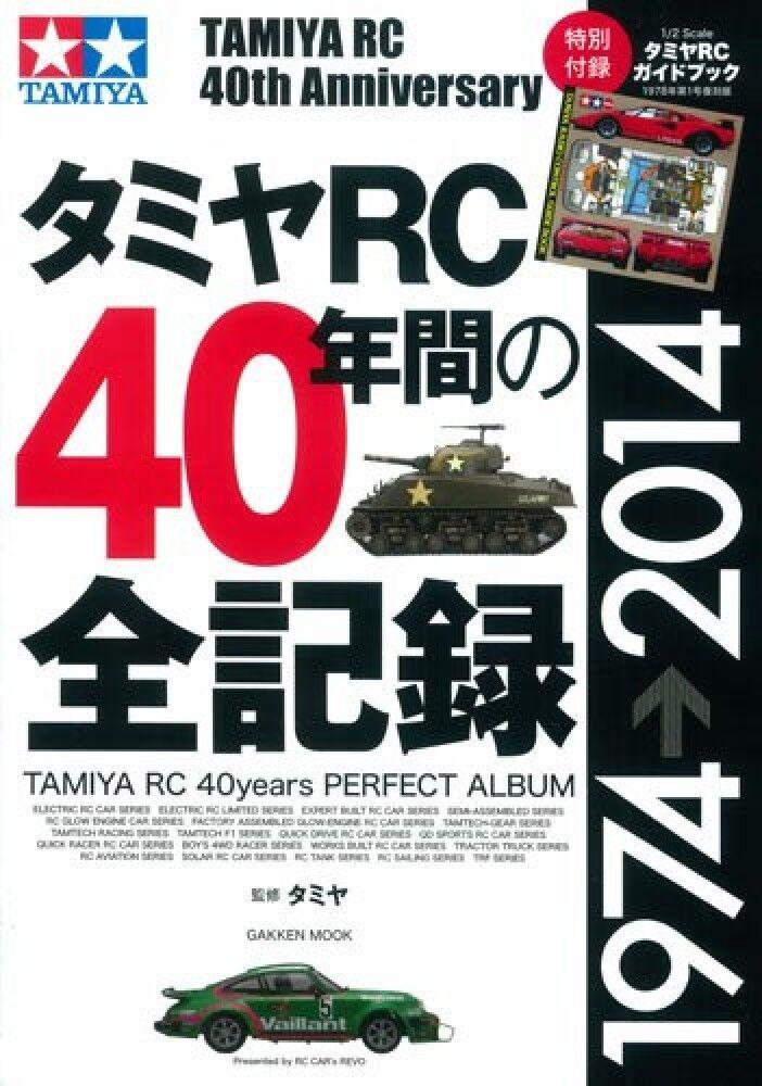 F s registro de todas las Rc 40 años utilizado Tamiya 40º aniversario de Radio Control De Japón
