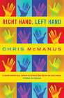 Right Hand, Left Hand by Chris McManus (Paperback, 2003)