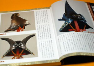 Japanese-SAMURAI-old-unusual-armor-KABUTO-helmet-book-from-Japan-rare-0018