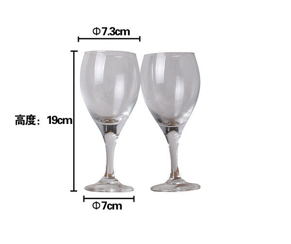 48 x 250g Wine Drinking Glasses Goblet Glass Restaurant Bar Bar Bar Function Rooms Box 893e2e