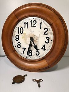 Antique School House Round Wall Clock