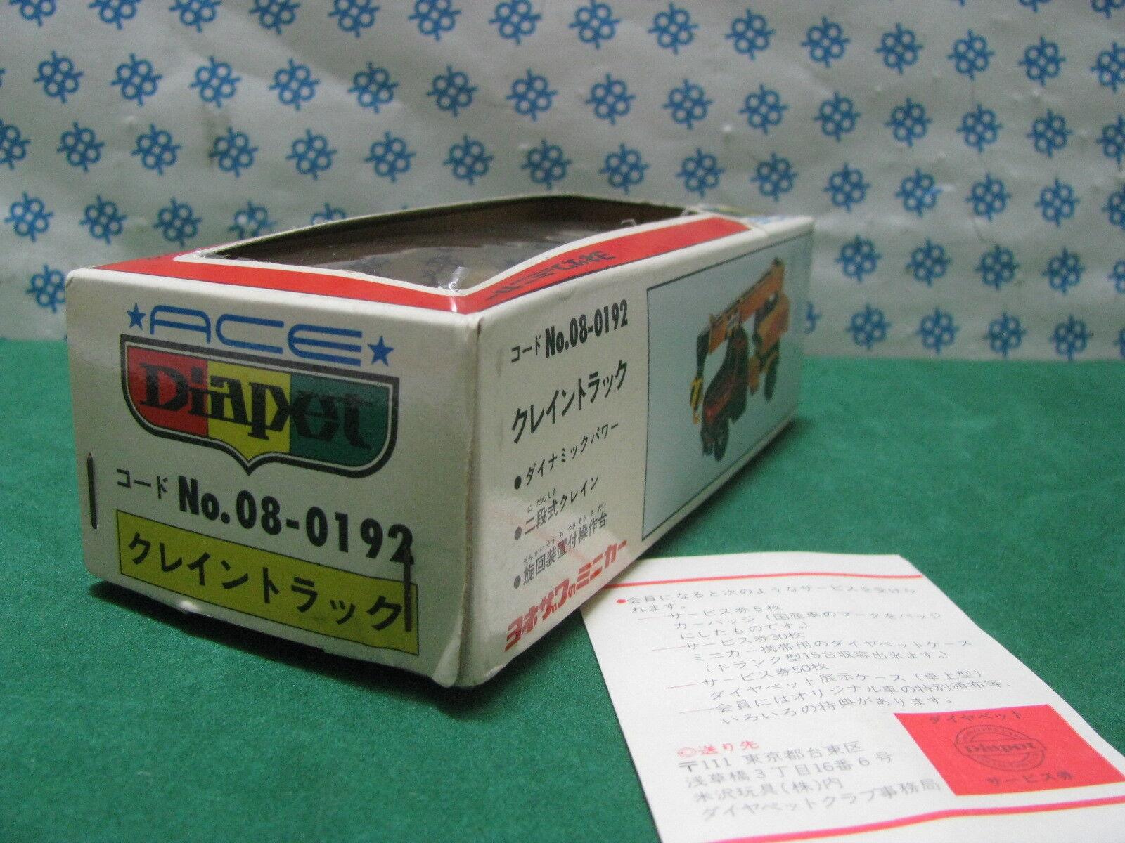 Boite pour   Empty Boîte pour Camion Crane - 1 56 Diapet - Yonezawa Juguetes