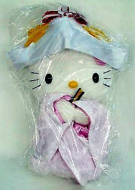 Rare Collectable Sanrio Hello Kitty Japan Wedding 26cm plush doll Vintage 97