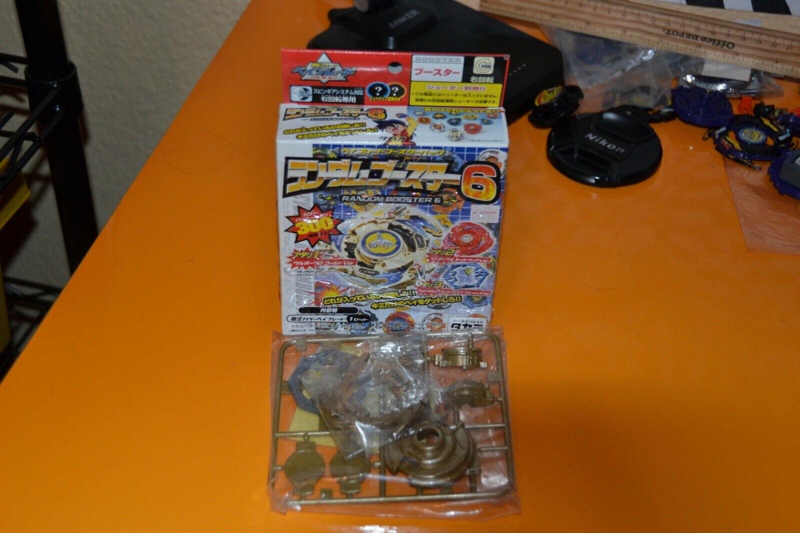 Takara Beyblade Gold  Wolborg 2 A-39 Random Booster 6 Priced