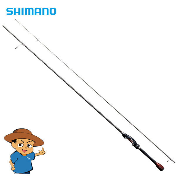 Shimano SOARE XTUNE S803L-T Light 8'3  fishing spinning rod pole