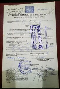 PHILIPPINES: 1990 CERTIFICATE OF OWNERSHIP OF LARGE CATTLE 4