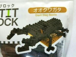 Giant Stag Beetle Petit Block from Daiso Japan