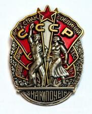 Badge of the Order of Honour USSR Russian Soviet World War 2 WWII  COPY