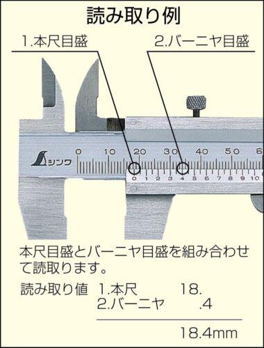 Shinwa dirigeant Argent M type étriers 150 mm 19899 from Japan