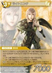 Carte-FFTCG-Final-Fantasy-TCG-Chapter-Lightning-PR-080-NM