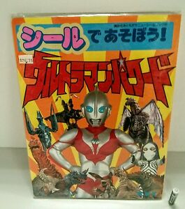 Ultraman Powered Japan Hardcover Sticker Book Rare