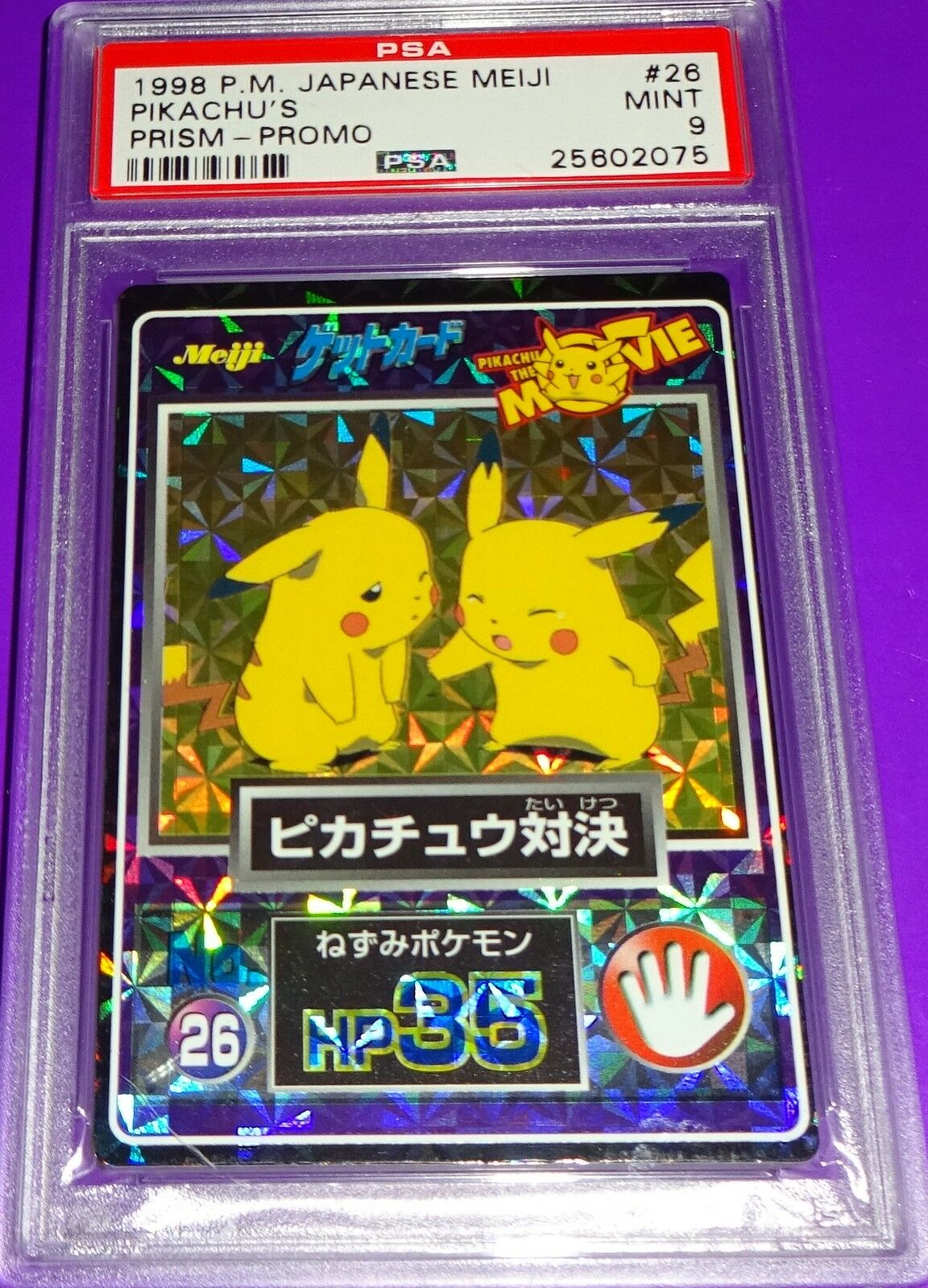 Pokemon Pokemon Pokemon  Pikachu's   Meiji  Prism Foil Psa  9 fc688a