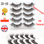 5Pairs-3D-Natural-False-Eyelashes-Long-Thick-Mixed-Fake-Eye-Lashes-Makeup-Mink thumbnail 4