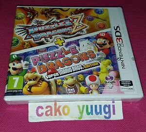 PUZZLE-amp-DRAGONS-Z-PUZZLE-amp-DRAGONS-SUPER-MARIO-BROS-3DS-NEUF-SOUS-BLISTER