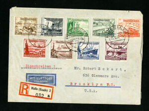 Germany Cover Reg w/Stamps # B107-15 back stamped 2x