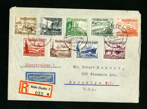Germany-Cover-Reg-w-Stamps-B107-15-back-stamped-2x