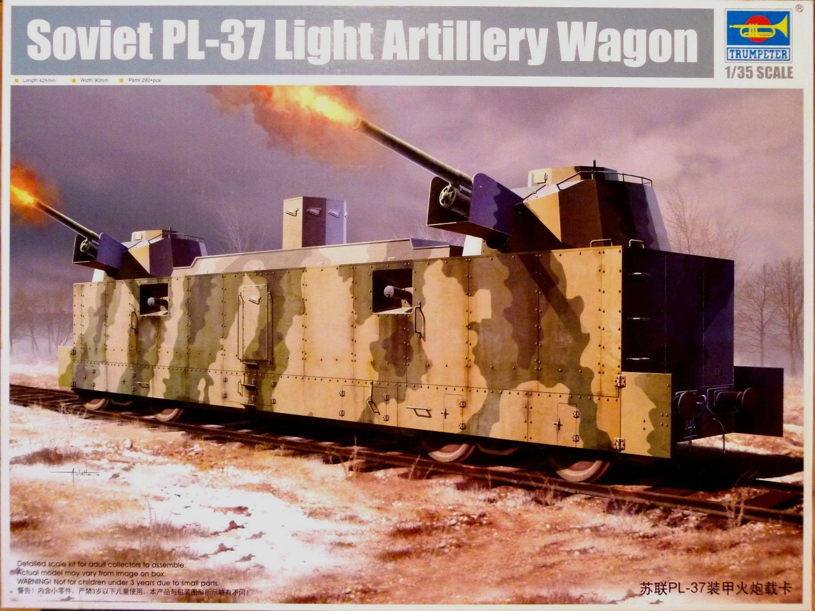 Trumpeter 1 35 Soviet PL-37 Light Artillery Wagon Rail Car Model Kit