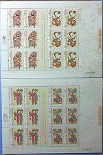 China 2011-2  Fengxiang New Year Woodprint sheet凤翔木刻年画
