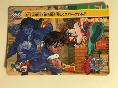 Street Fighter Zero Carddass 76