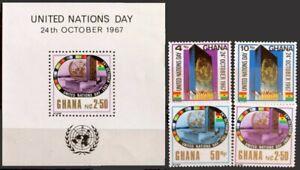 Ghana 1967 MNH 4v + MS, UN Headquarters, Buildings, Flags, U.N.O