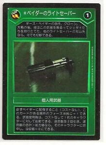 Near Mint//Mint REFLECTIONS III star wars ccg Vader/'s Lightsaber JAPANESE FOIL