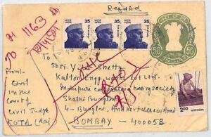 Bl180 1984 Inde Inscrit Up-rated Postal Stationery Cover {samwells} Pts-afficher Le Titre D'origine BéNéFique à La Moelle Essentielle