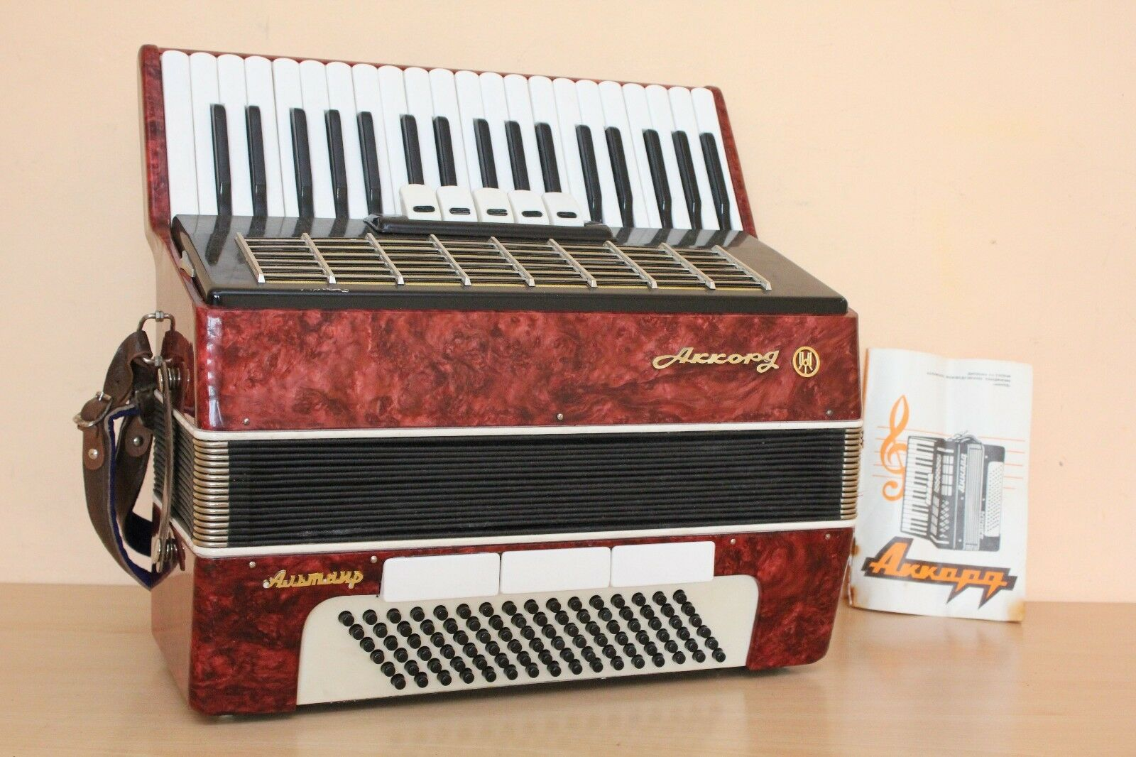 Akkord Altair Vintage Russian 96 Bass LMM Accordion Akkordion Fisarmonica + Case