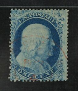 CKStamps-US-Stamps-Collection-Scott-18-1c-Franklin-Used-Tiny-Tear-Light-Crease