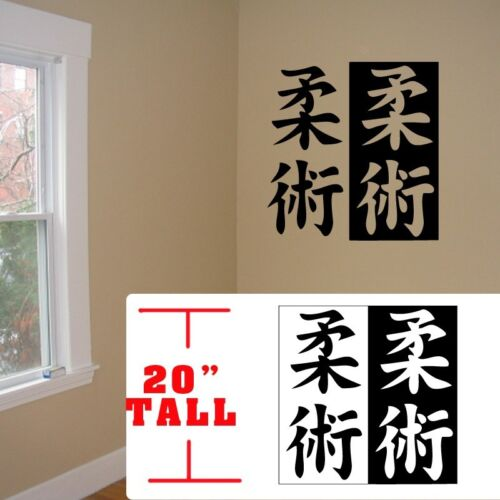 Eternity, Energy, Martial Arts symbols wall stickers,Martial Arts writing decal
