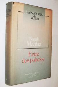 ENTRE-DOS-PALACIOS-NAGUIB-MAHFUZ