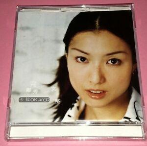 SAMMI-CHENG-ZHENG-XIU-WEN-OK-VCD-2001-SINGAPORE-VCD