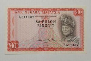 1967-Malaysia-RM10-1st-Series-AU