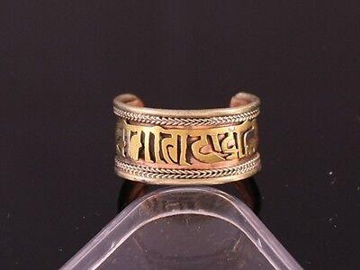 Over Half Inch Wide Adjustable Tibetan 3-color Copper OM Mani Padme Hum Ring