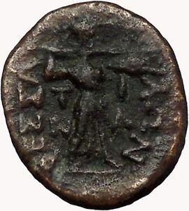 LARISSA-Thessaly-THESSALIAN-LEAGUE-196BC-Athena-Apollo-Greek-Coin-i43512