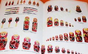 The-book-of-Russian-doll-matryoshka-0310