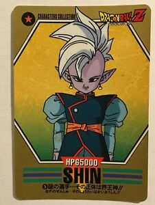 Dragon Ball Z Characters Collection 5