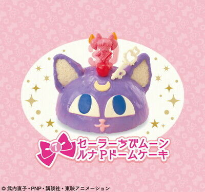 #3 Sailor Moon Crystal Birthday Cake Rement Collectible Mini-Figure