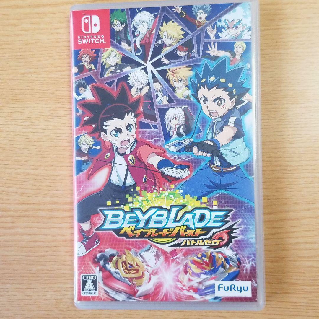Japanese Limited Bundle Beyblade NEW NS Switch Beyblade Burst Battle Zero 0