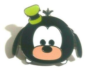 Disney-Goofy-Tsum-Tsum-Mystery-Trading-Pin