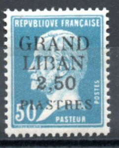 Timbre-colonie-GRAND-LIBAN-YT-n-17-annee-1924-neuf