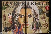 Level E Manga 1~2 Complete Set Yoshihiro Togashi 2010