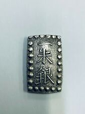 CIRCULATED 1853-1865 ISSHU GIN JAPANESE SILVER  BAR//COIN