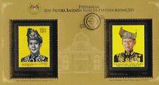 Installation OF 14th DYMM Agong Malaysia 2012 King Royal (ms o/p) MNH *Gold Foil
